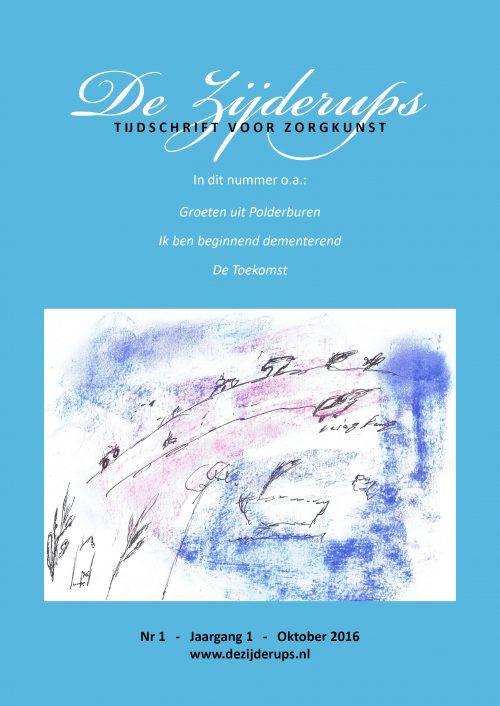 de-zijderups-tijdschrift-voor-zorgkunst-1